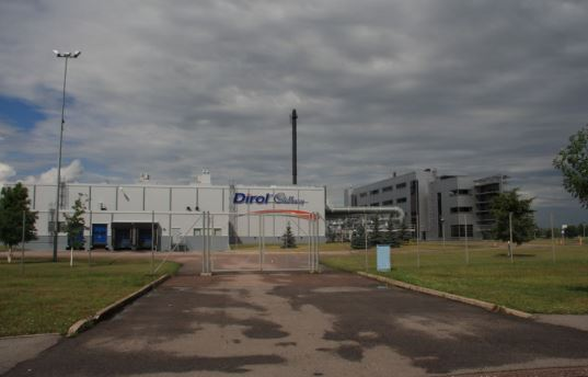 Завод «Дирол»_4