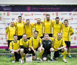 Футбольный коллектив ООО «Ленмонтаж» завоевал Серебряный кубок «Лиги Чемпионов Бизнеса».